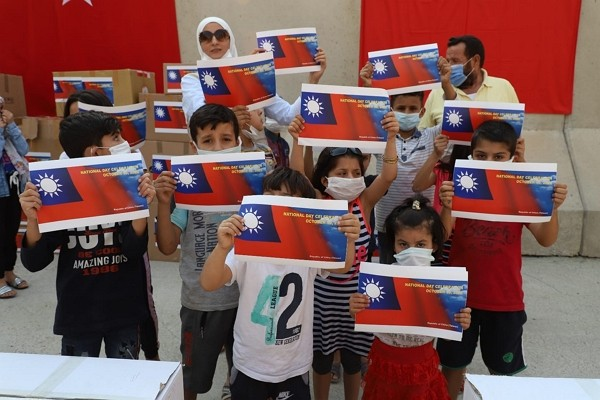 Taiwan-funded civic center aims to connect Syrian refugees, Turkish locals