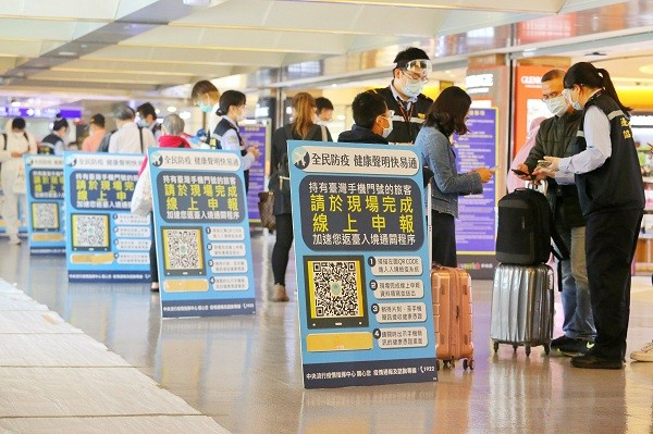 Taiwan's mask mandate looms, with heavy fines for violators