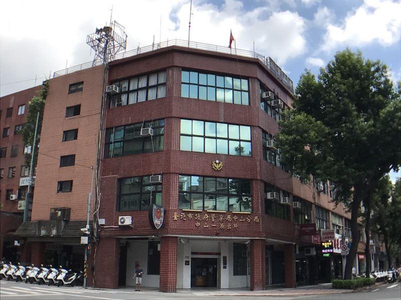 Taipei City Zhongshan Police Department. (police.gov.taipei photo)