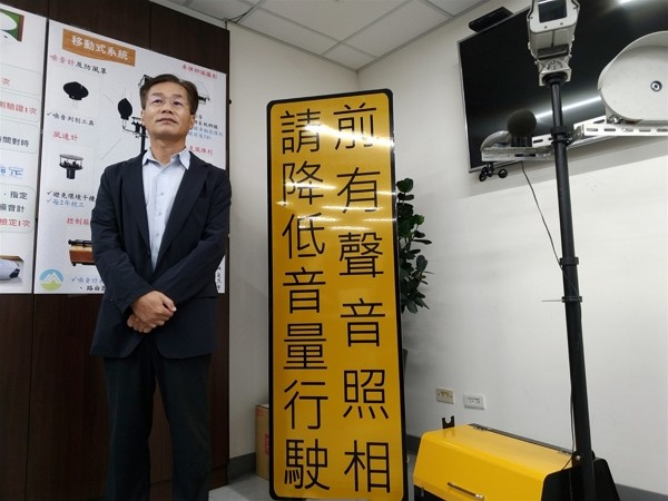 Taiwan's 'noise cameras' to start targeting raucous vehicles