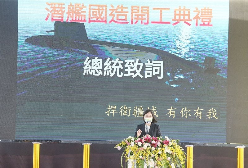 President Tsai Ing-wen at the Nov. 24 launch of Taiwan's submarine construction project