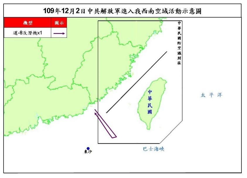 Chinese anti-submarine aircraft enters Taiwan's ADIZ