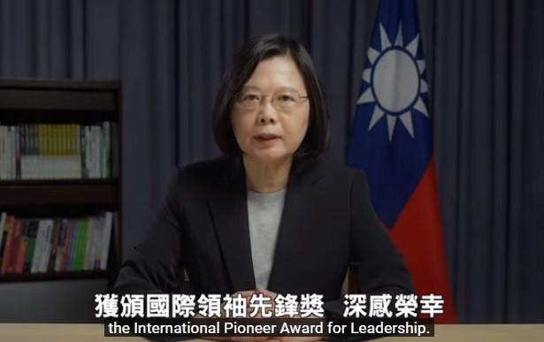 President Tsai Ing-wen (Screenshot, Presidential Office video)