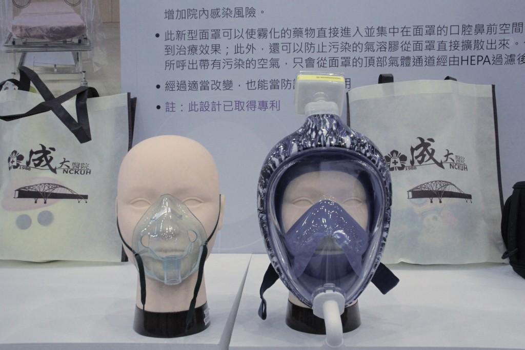 Taiwan's NCKUH showcases new life-saving mask to combat COVID