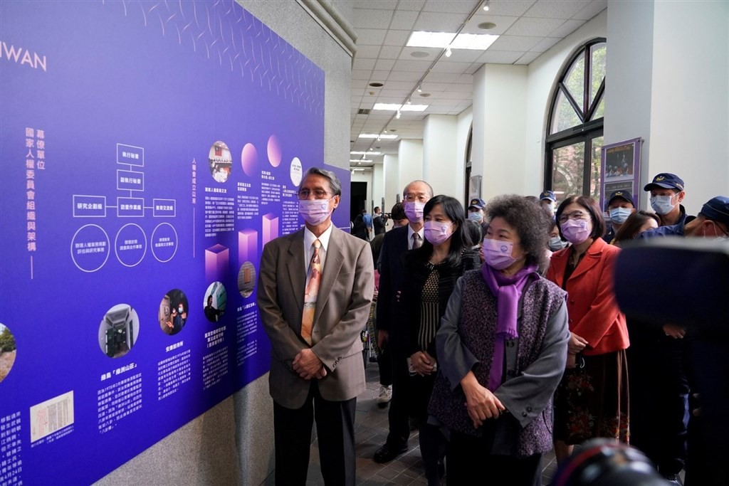 Human rights exhibition opened Friday in the Control Yuan. (Control Yuan photo)