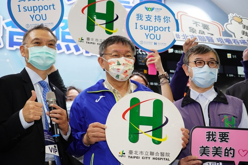 Taipei Mayor Ko Wen-je visits healthcare expo in Taipei Dec. 6. (Taipei City Government photo)
