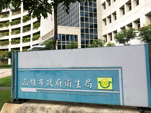 Kaohsiung Department of Health.