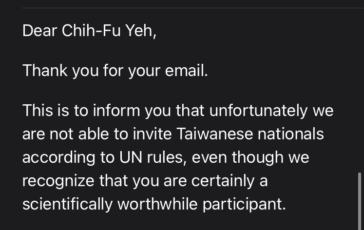 Letter from ICTP. (Twitter, Yeh Chih-Fu screenshot)