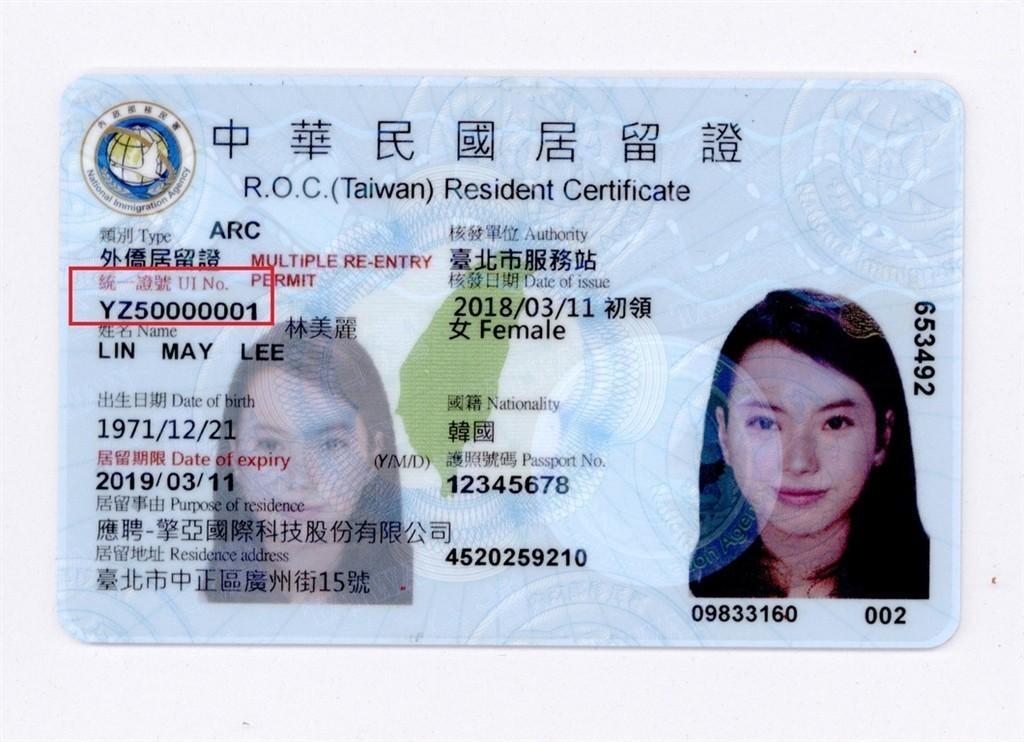 Sample ARC card. (MOI image)