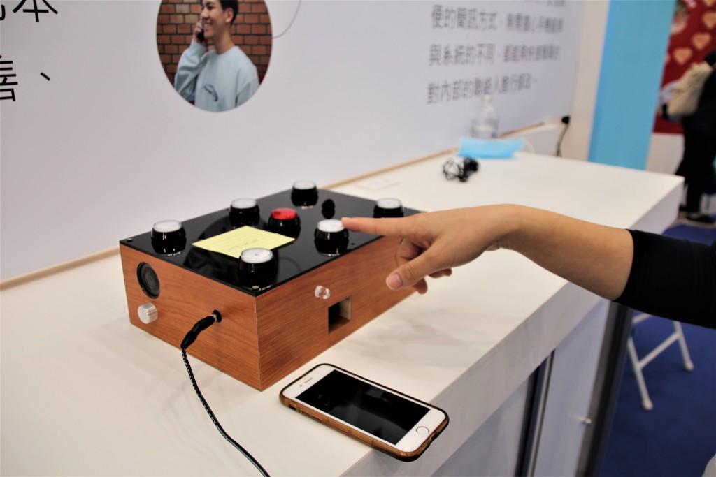 NCKUH showcases innovative medical solutions at Taiwan Healthcare Expo