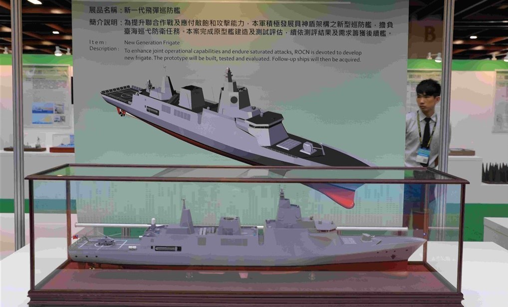 Prototype of Taiwan's planned guided-missile frigate (Navy Command R.O.C. photo)