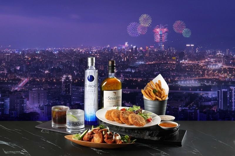 新北第一景觀餐廳 Asia 49 亞洲料理及酒廊 耶誕及跨年席位倒數熱賣