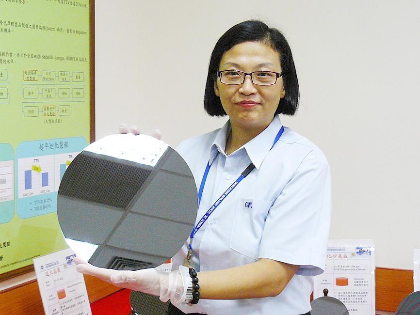 GlobalWafers Chairwoman Doris Hsu