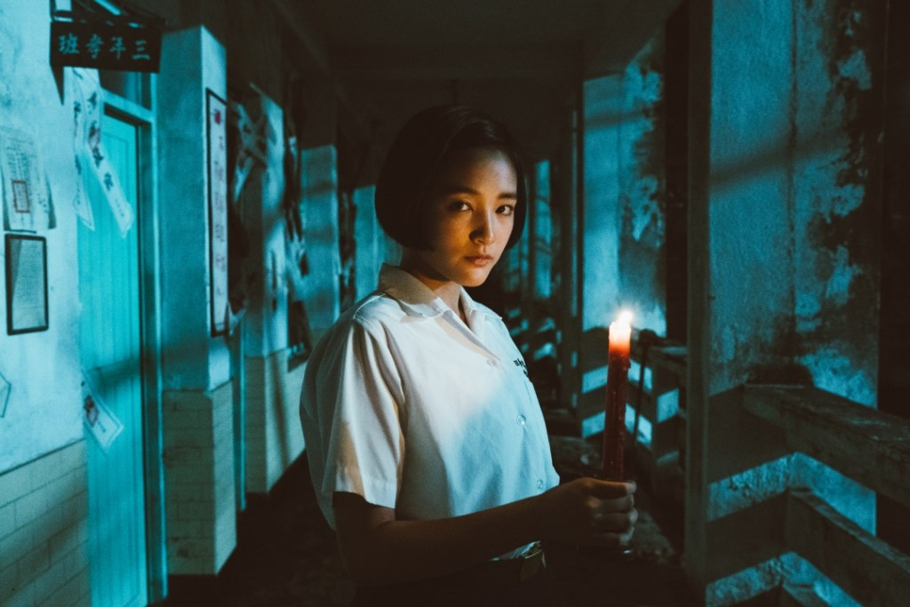 """Taiwanese thriller """"Detention"""" to screenat 2020 London East Asia Film Festival. (Ministry of Culture photo)"""