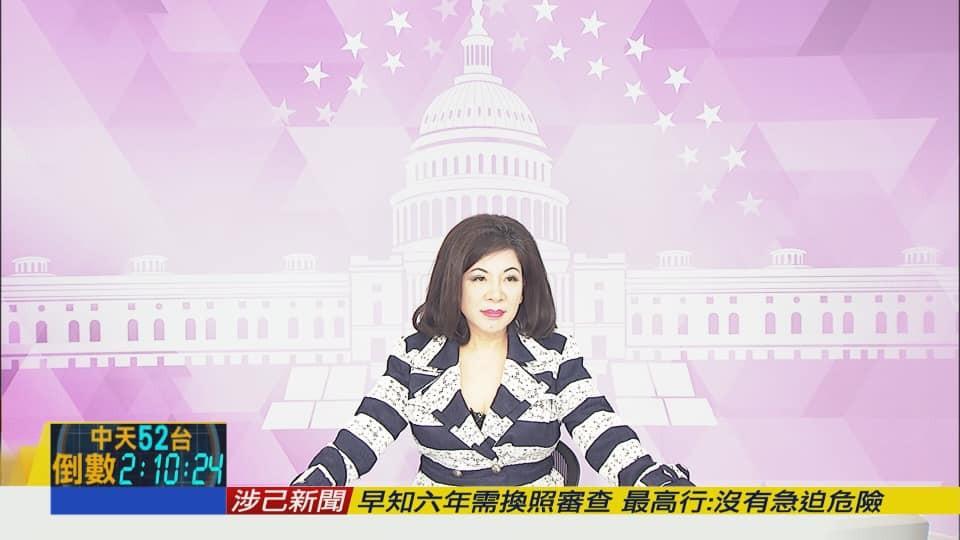 【更新】台灣中天新聞台下架!《文茜的世界周報》直播告別版: 民主自由可以往前、當然也可以倒退!