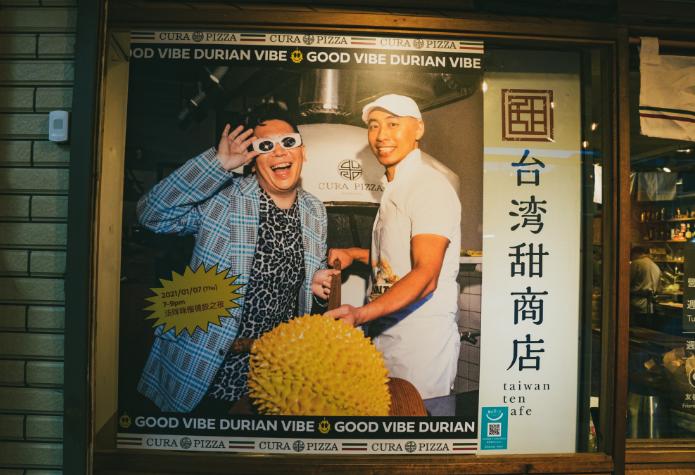台灣虛擬網紅法咪咪深入萬華推「榴槤Pizza餃」 「台北街角遇見設計」圖書館變長髮公主古堡