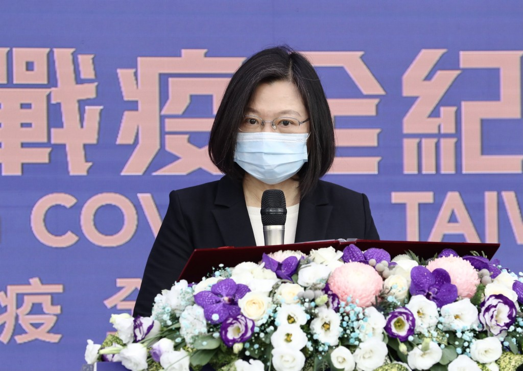 President Tsai Ing-wen speaking at a public event Saturday