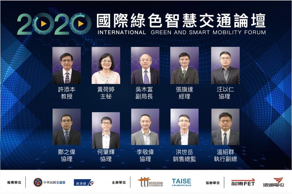圖片來源:台灣永續能源研究基金會提供