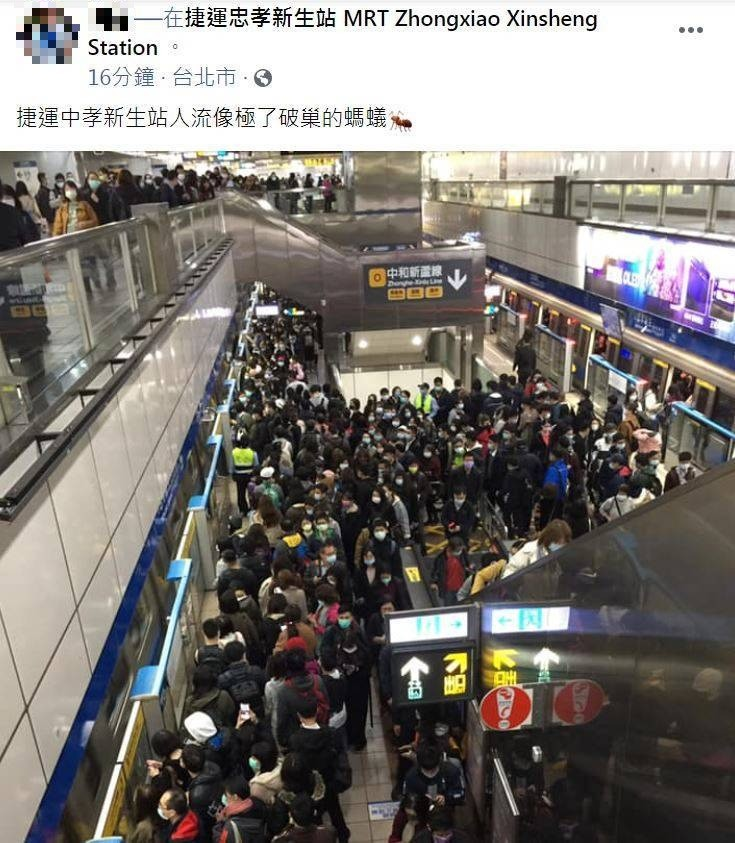 Taipei MRT train hits emergency brakes, 1,200 evacuated