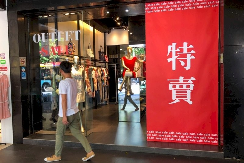 Academia Sinica and TRI see a robust recovery for Taiwan in 2021