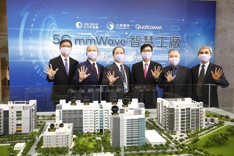 中華電信、日月光、高通透過此次合作,展現台灣資通訊、網通設備廠的堅實基礎,為進軍全球5G市場作最好的準備(圖/中華電信)
