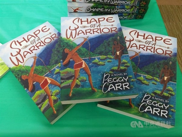 Taiwan-based Caribbean writer launches book about her homeland