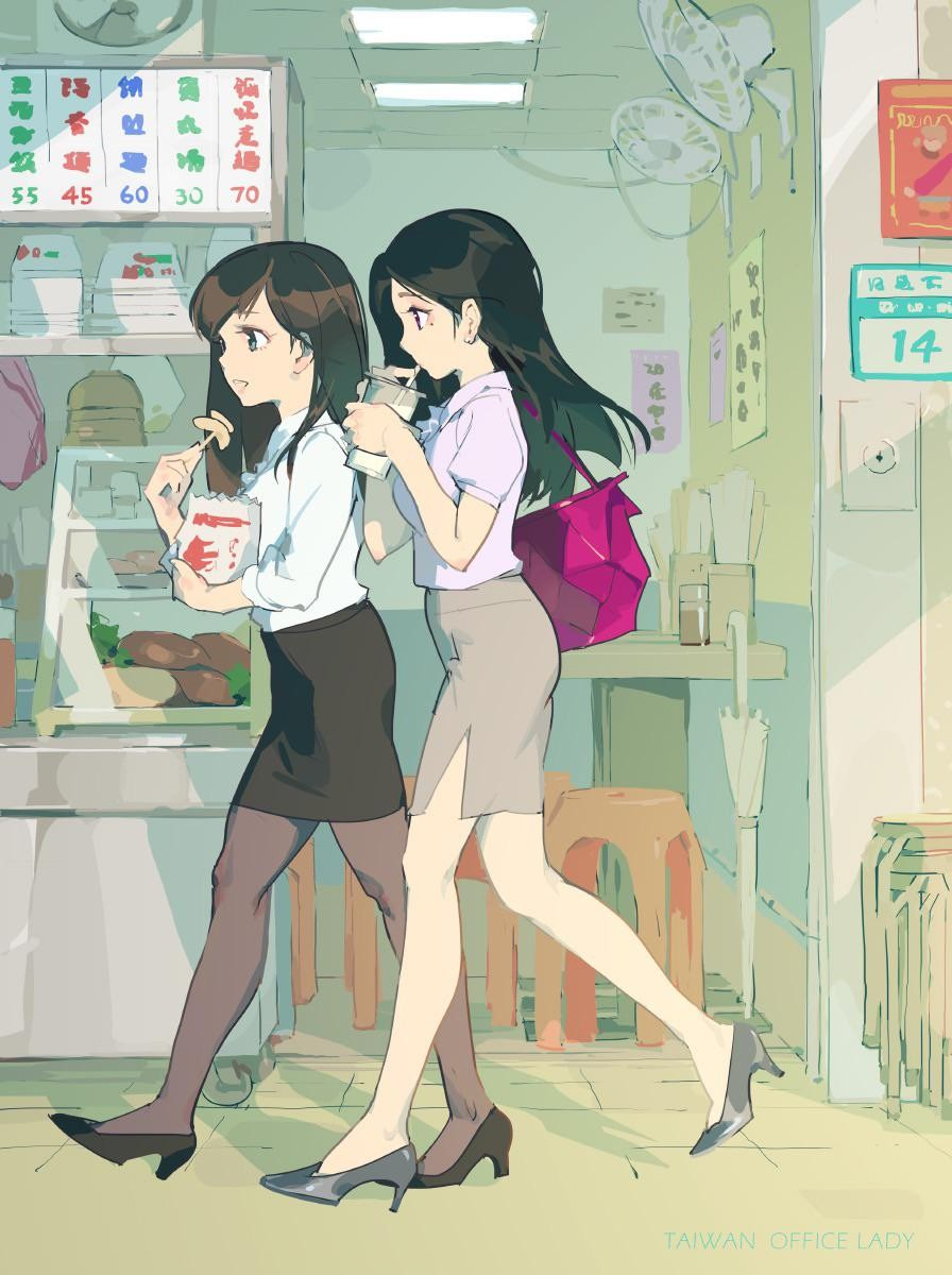 Photo of the Day: Taiwanese office ladies looking for lunch