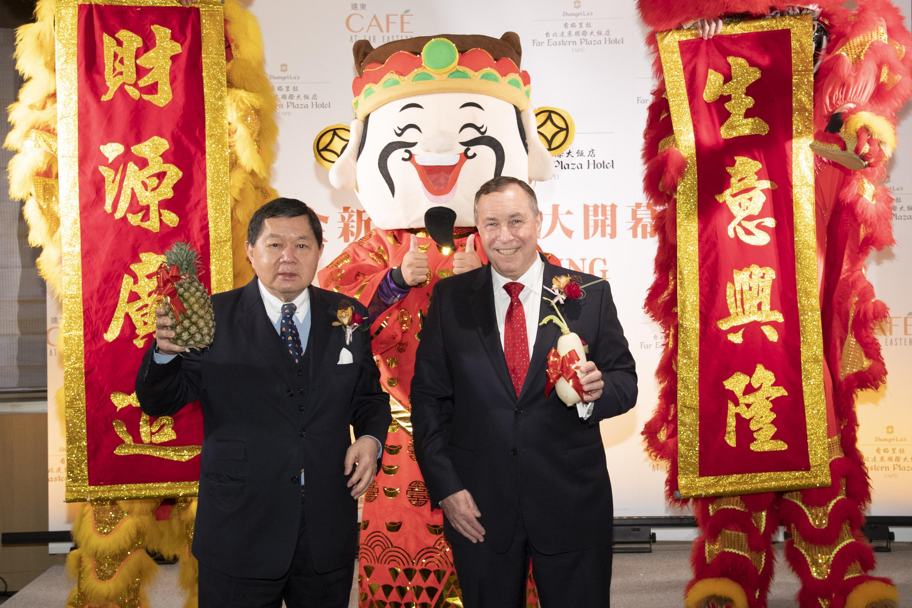 香格里拉台北遠東國際大飯店 遠東Café盛大開幕