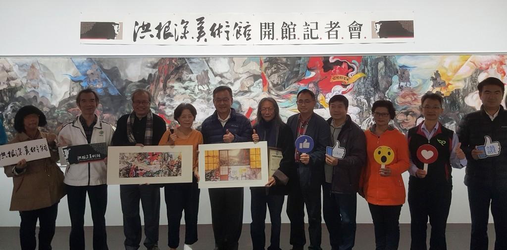 澎湖「洪根深美術館」正式開幕 將成台灣水墨藝術發展重要基地