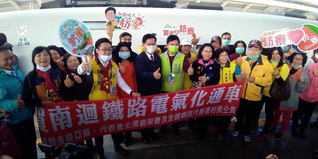 台灣南迴線鐵路電氣化通車!環島最後一哩路完工 改點時刻表揭曉
