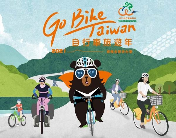 "Taiwan Tourism Bureau has labeled 2021 as ""Year of Cycling Tourism."" (Taiwan Tourism Bureau photo)"