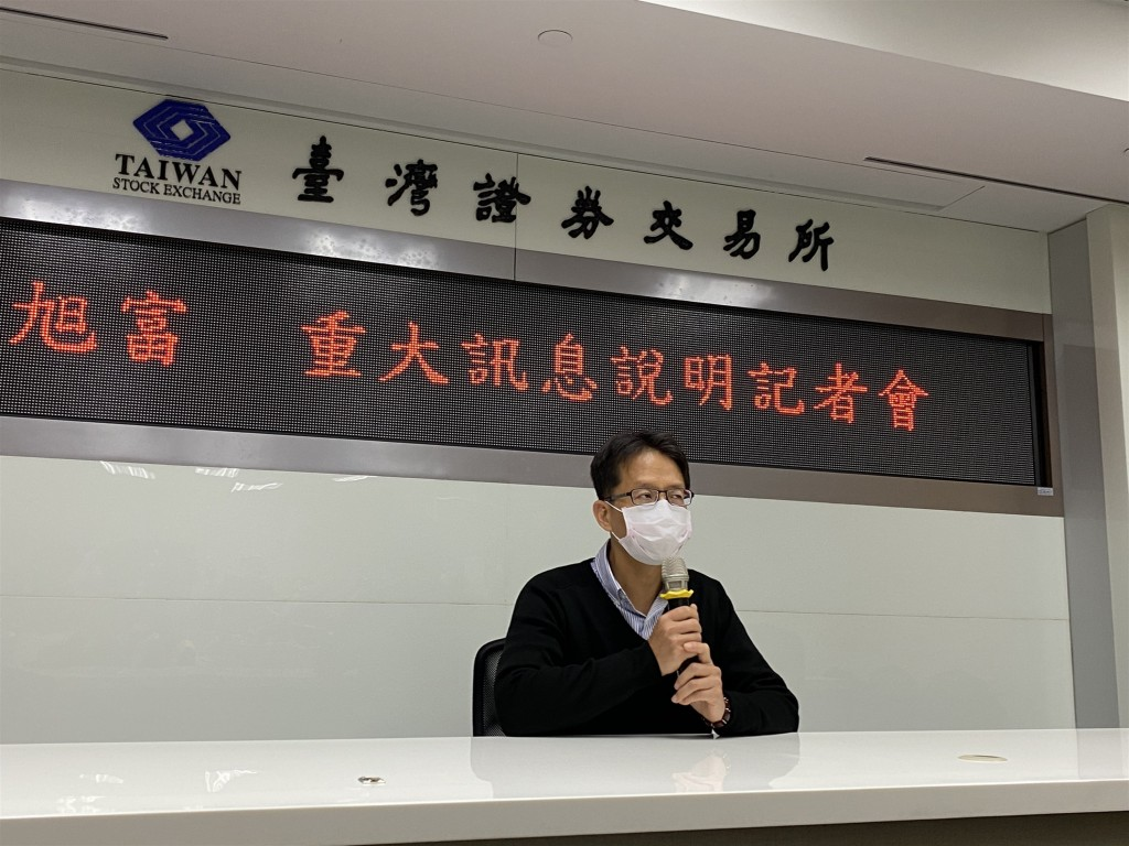 【更新】北台灣旭富製藥廠房大火釀1死•中午再傳爆炸驚見蕈狀雲 2021年首季6億訂單取消
