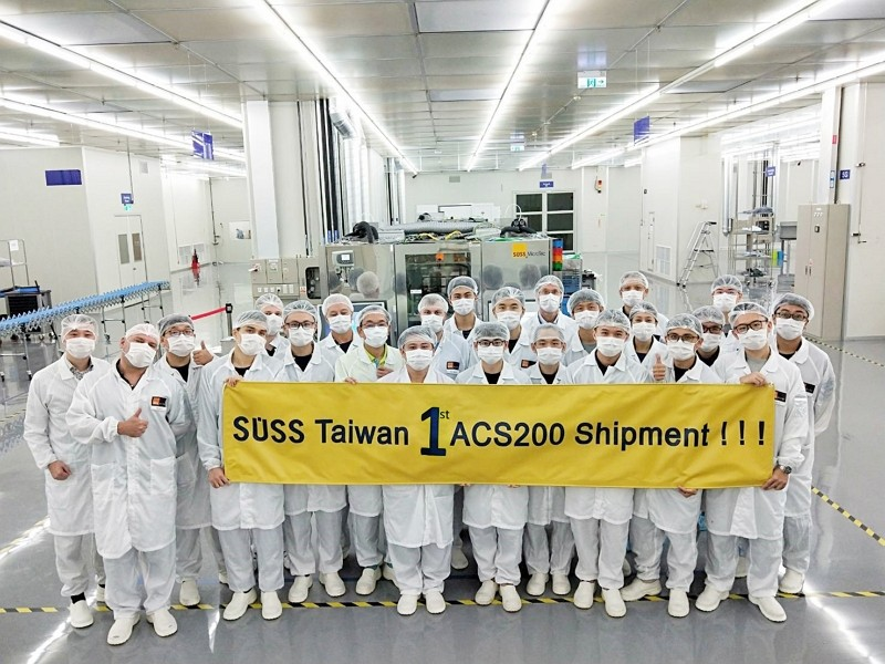 SUSS MicroTec plant opens in Hsinchu (Hsinchu Science Park photo)