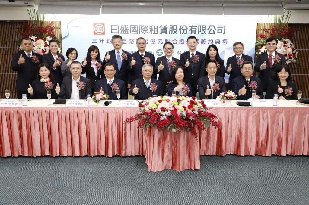 照片來源:臺灣土地銀行提供