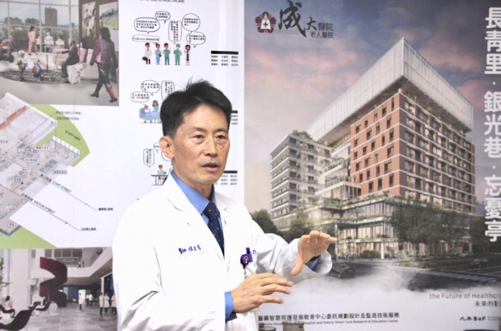 Taiwan's first 'smart' geriatric hospital underway