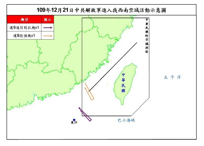 Two Chinese military planes intrude into Taiwan's ADIZ