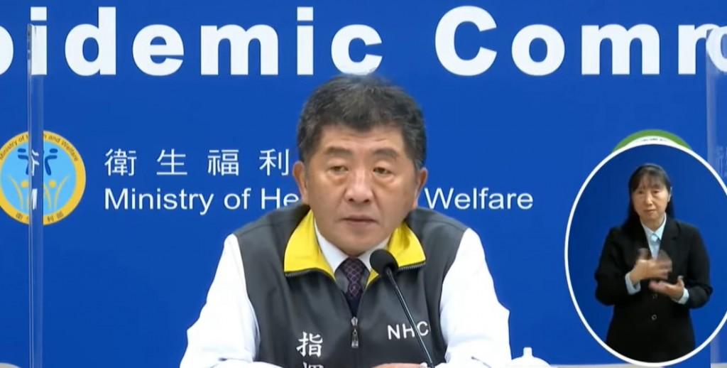 台灣12/22新增3例境外移入和1例本土新冠肺炎個案。(圖片取自中央流行疫情指揮中心直播記者會)