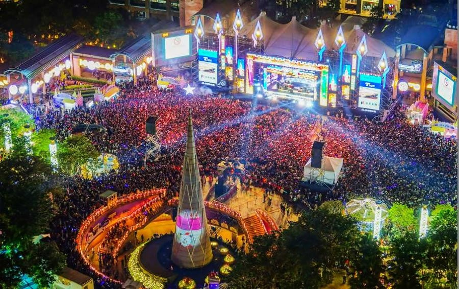 (New Taipei City Government Tourism and Travel Department photo)