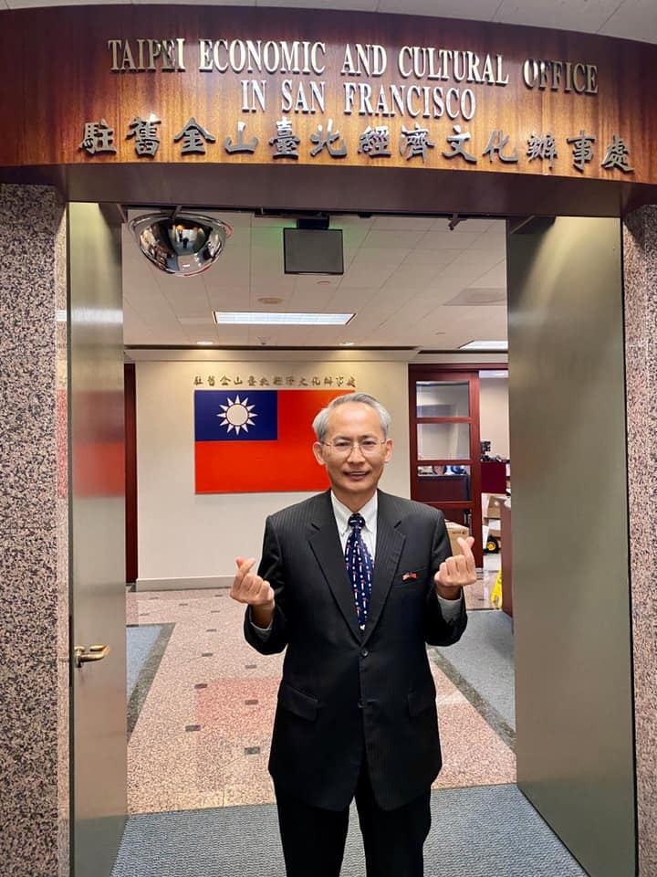 The Taiwanese representative Scott Lai in his office (Facebook, Taiwan in San Francisco photo)