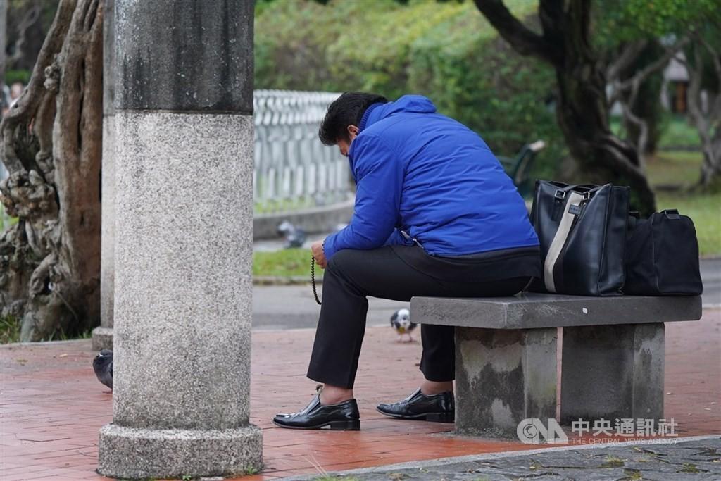 Unemployment fell in November despite the coronavirus pandemic