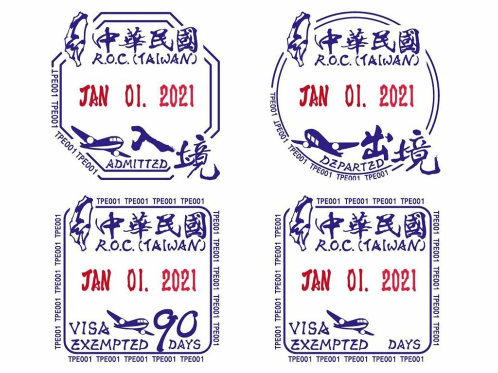 New passport stamps featuremap of Taiwan (National Immigration Agency photo)