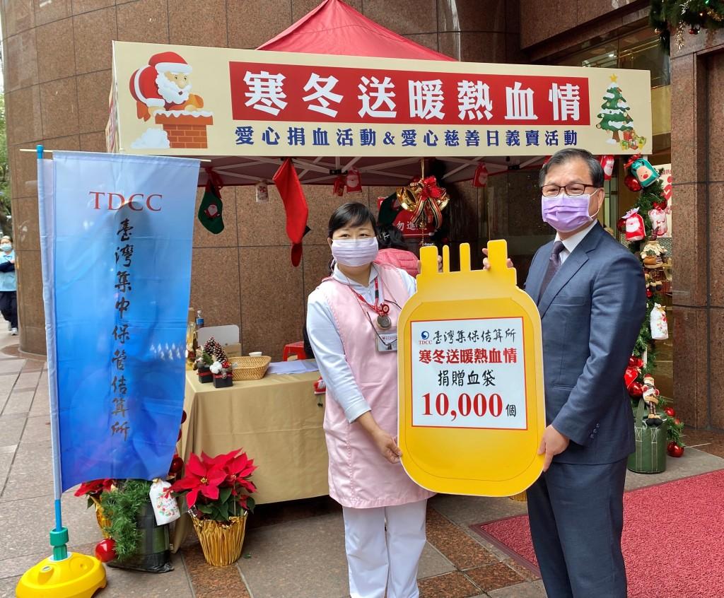 集保結算所朱漢強總經理(右)代表集保捐贈1萬個血袋予台北捐血中心。