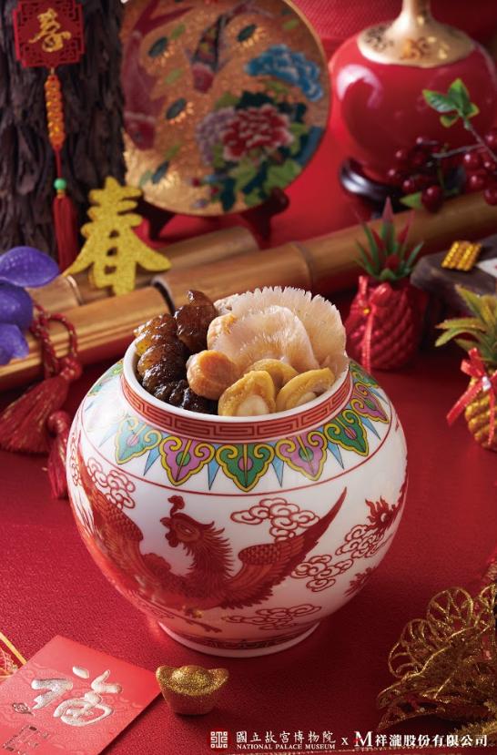 圍爐囉!台灣故宮首次開發限量年菜 「朕的佛跳牆」取自在地好食材