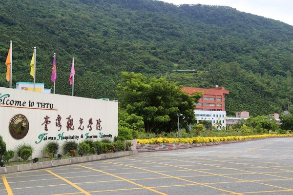 Taiwan Hospitality and Tourism University has an enrollment rate of 39.5 percent this year.