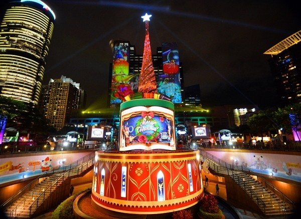 Christmasland festival in New Taipei. (New Taipei Government photo)