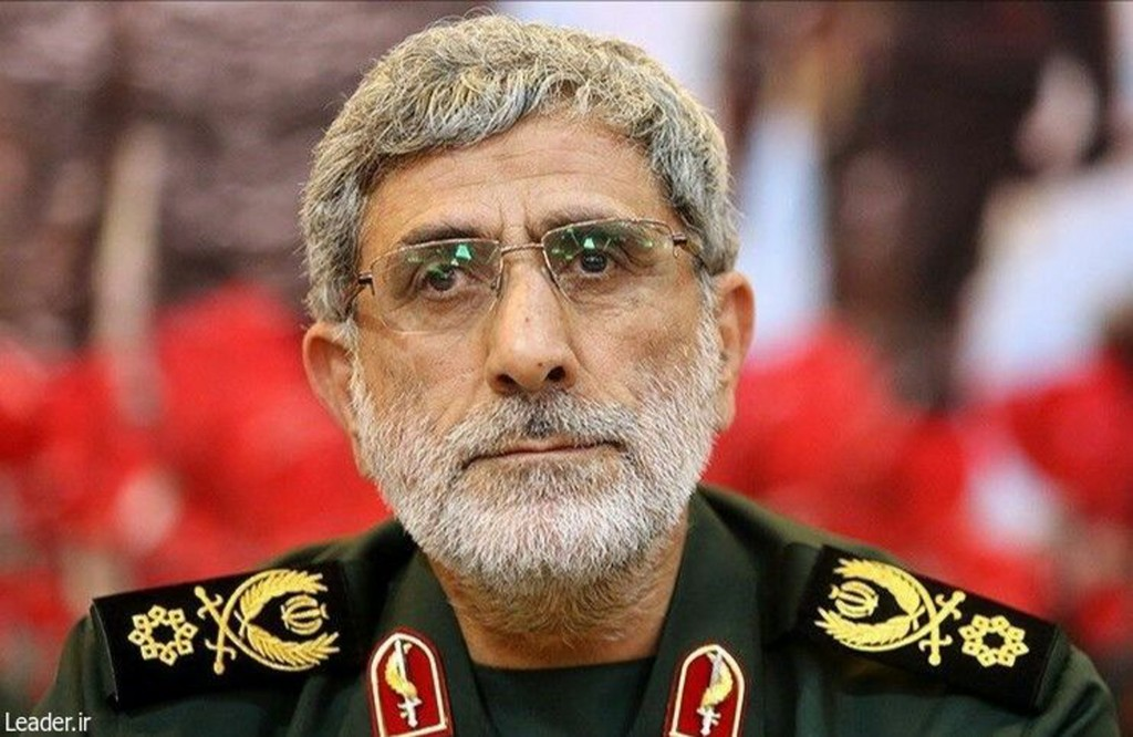 This undated photo released by the official website of the office of the Iranian supreme leader, shows Maj. Gen. Esmail Ghaani. Supreme Leader Ayatoll...