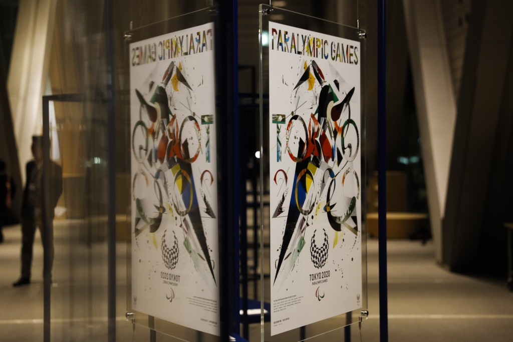 A poster created by artist Goo Choki Par, one of 20 posters officially selected for the Tokyo Olympics and Paralympics, is on display at the Museum of...