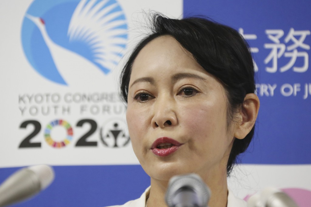 Japanese Justice Minister Masako Mori speaks about Nissan's former Chairman Carlos Ghosn during a press conference at her ministry in Tokyo, Monday, J...