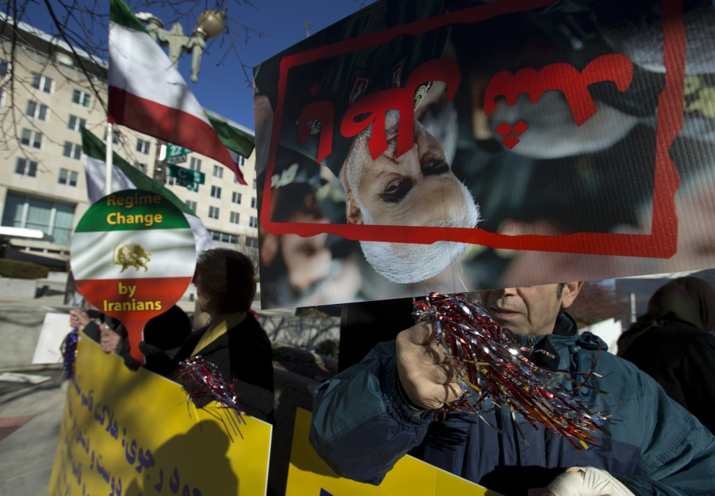 ADDS THAT THE PEOPLE AT THE RALLY ARE SUPPORTERS OF THE MUJAHEDEEN-E-KHALQ - Members of the Iranian American community of Washington, D.C., who suppor...