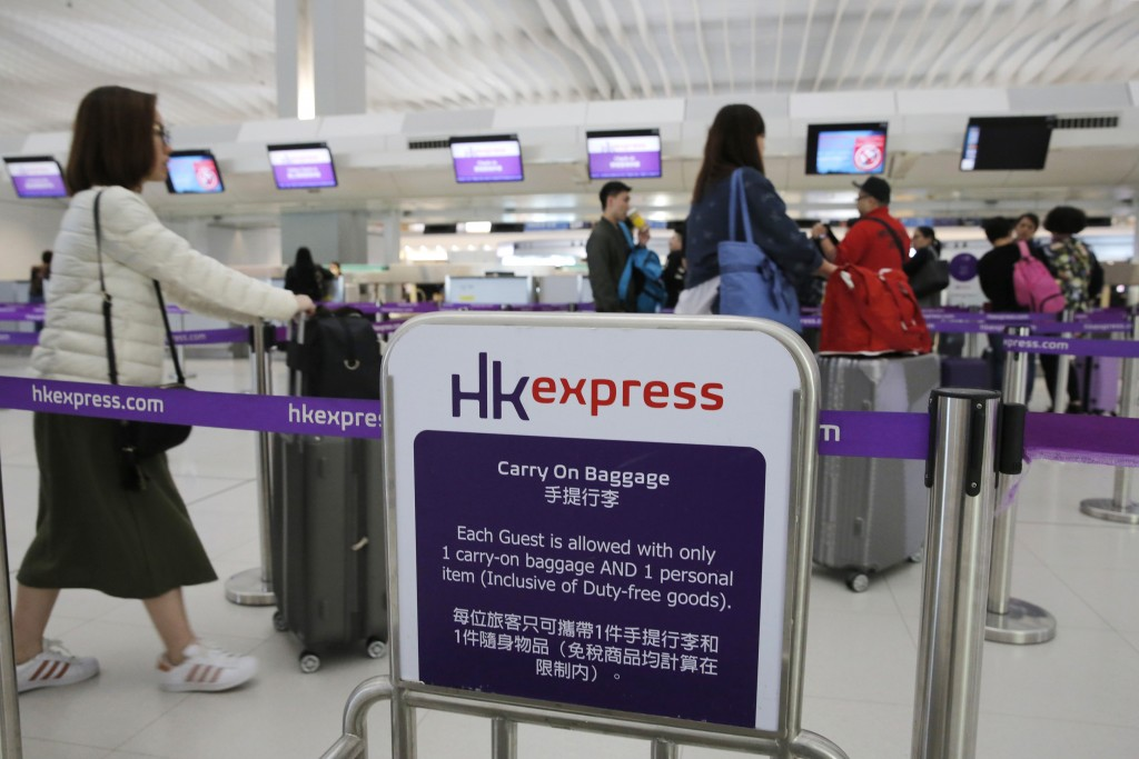'Humiliating and frustrating': Hong Kong Express airline made woman take pregnancy test